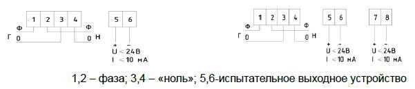 Схемы включения счетчиков ЭЛТА1