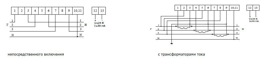 Схемы включения счетчиков ЭЛТА3