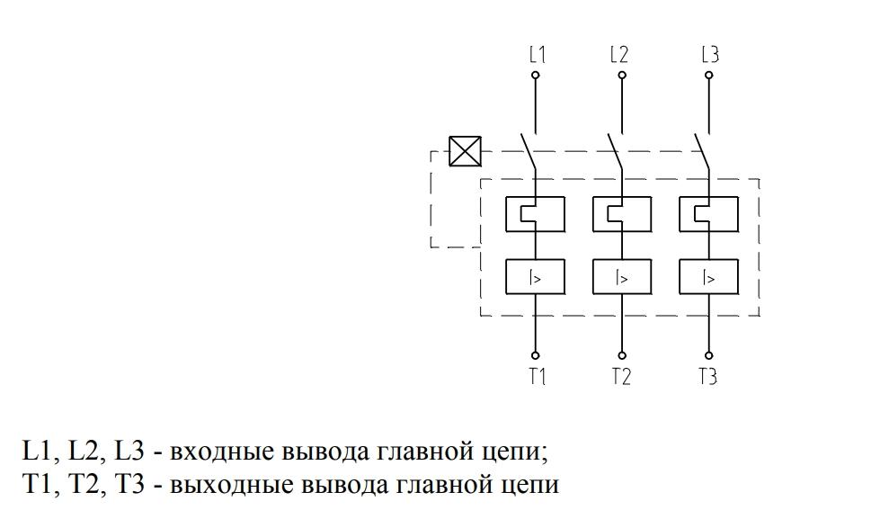 Выключатель с максимальными расцепителями тока